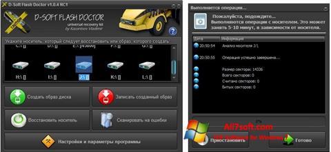 Скріншот D-Soft Flash Doctor для Windows 7