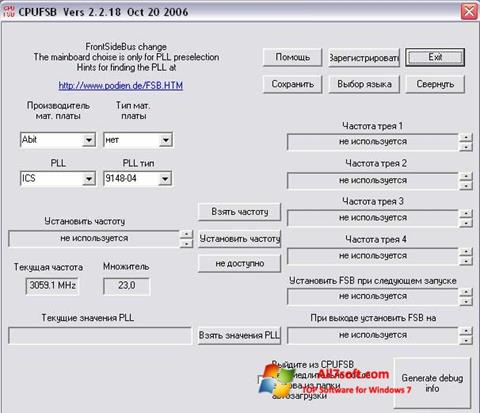 Скріншот CPUFSB для Windows 7