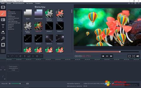 Скріншот Movavi Video Editor для Windows 7