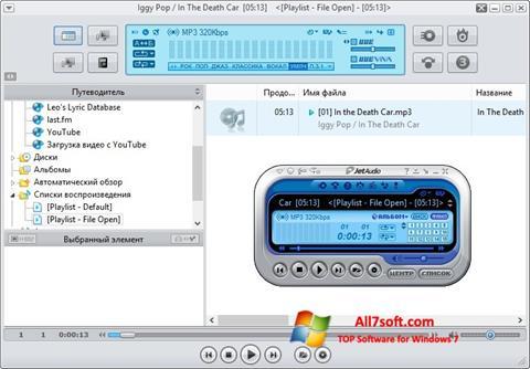 Скріншот JetAudio для Windows 7