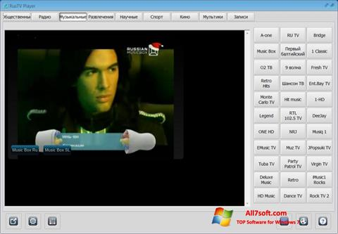 Скріншот RusTV Player для Windows 7
