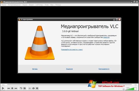 Скріншот VLC Media Player для Windows 7
