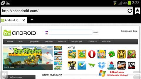 Скріншот Puffin для Windows 7