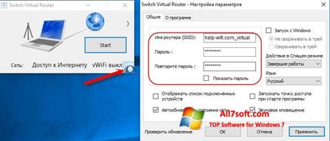 Скріншот Switch Virtual Router для Windows 7