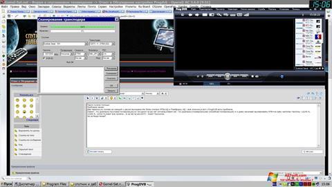 Скріншот ProgDVB для Windows 7
